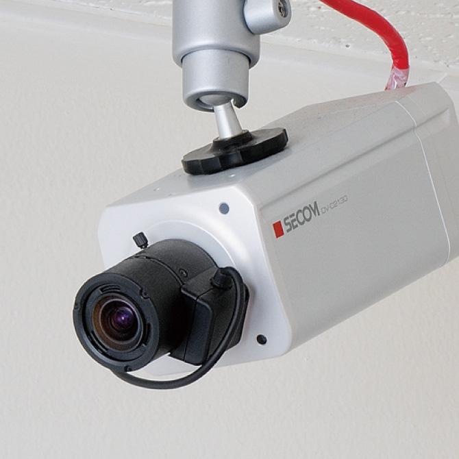 監視カメラ|防犯商品|法人向けセキュリティ対策・防犯対策のセコム