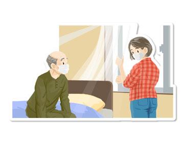 介護情報なら安心介護のススメ セコム